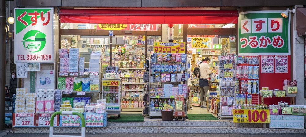 drugstore storefront
