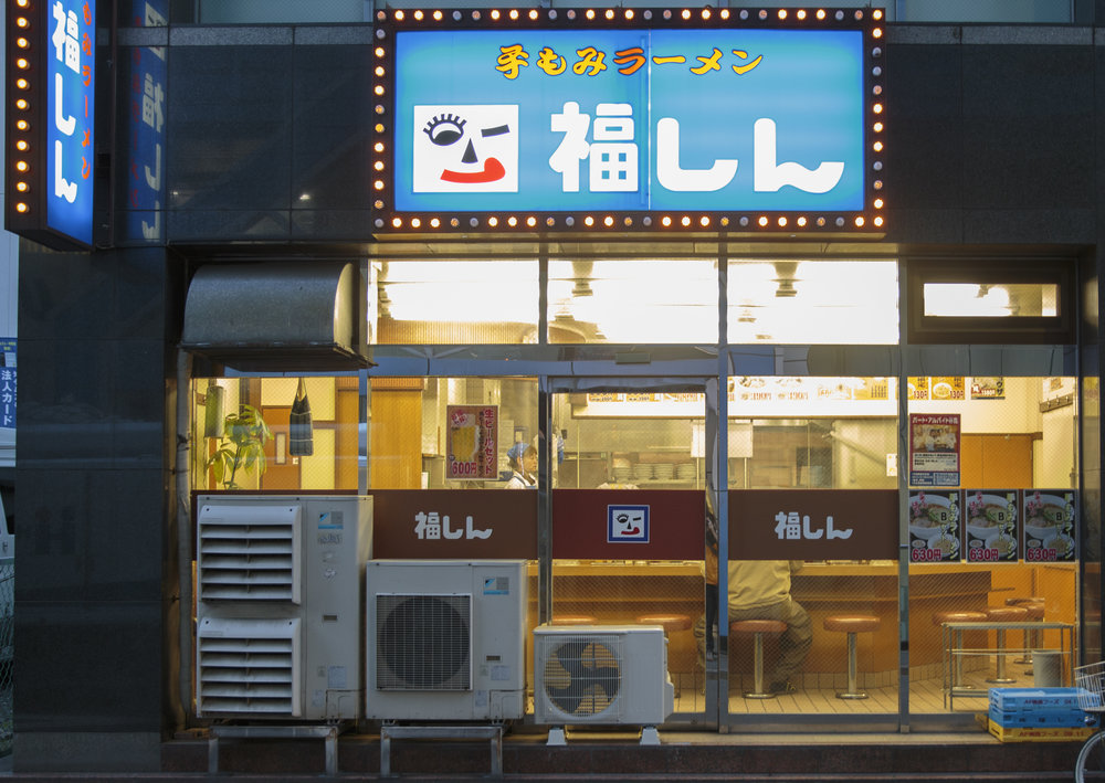 ramen-storefront-japan.jpg