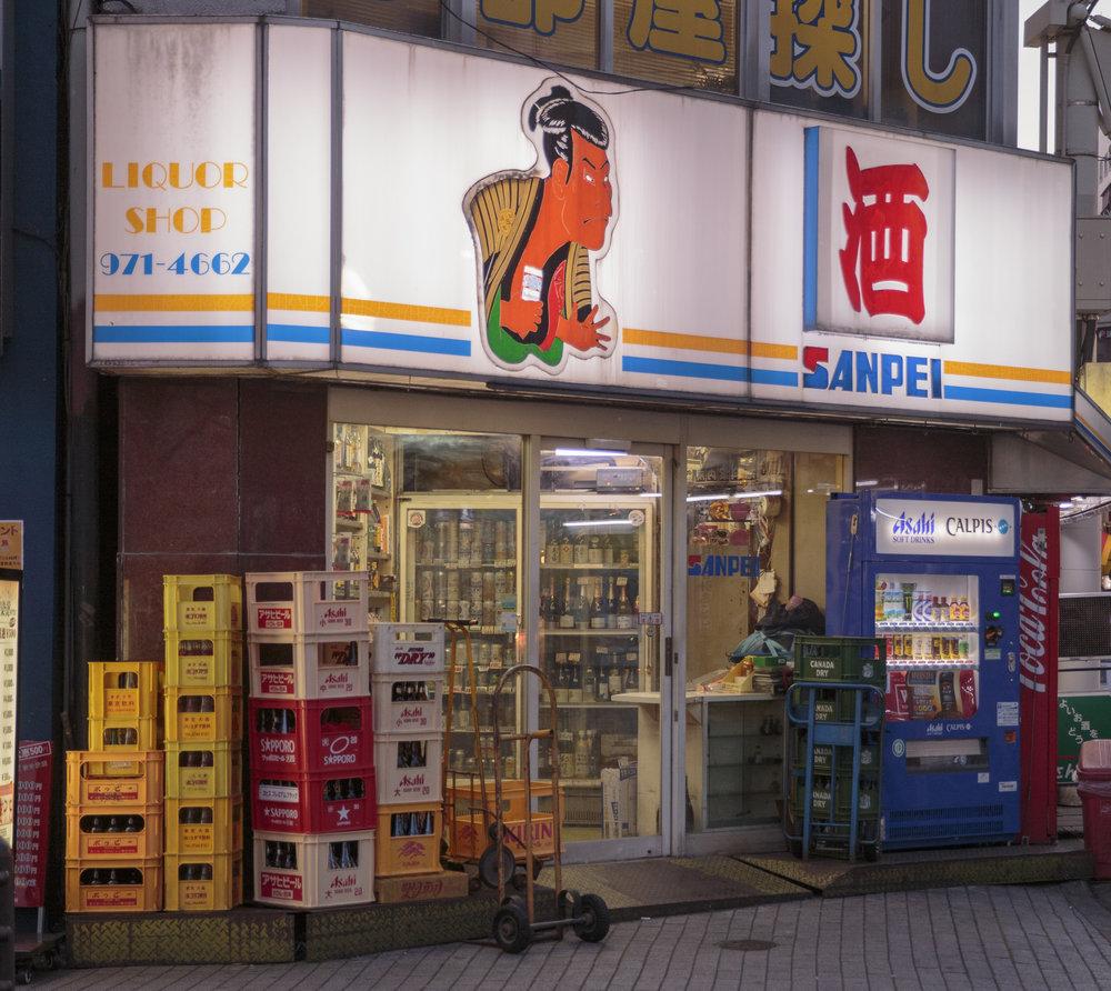 convenient-store-japan.jpg
