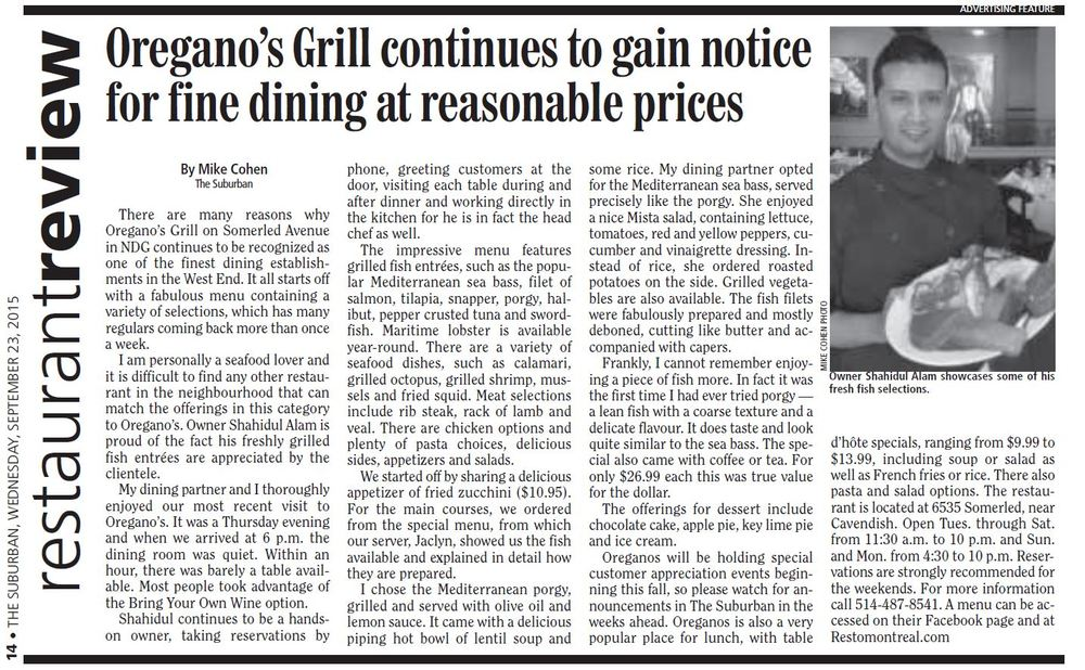 Oregano's Review 2015.JPG