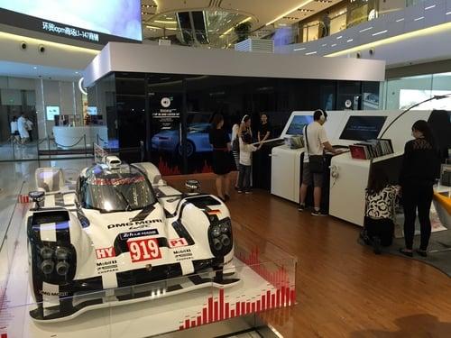 Porsche_Shanghai35.jpg