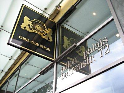 china_club_1-1.jpg