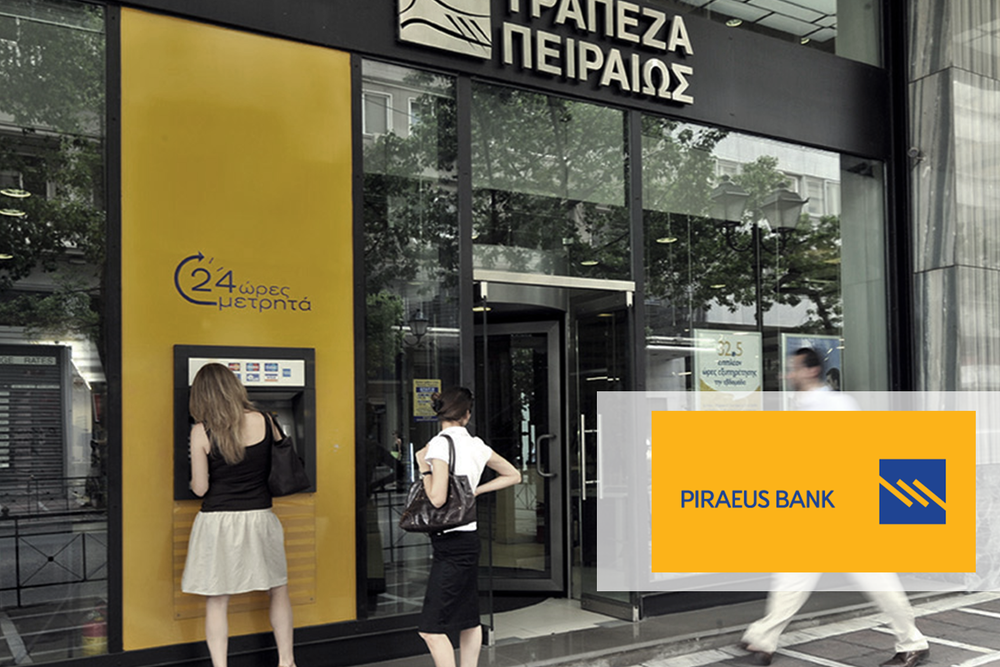 Peraeus Bank instore music / retail / amp sound branding / audio branding