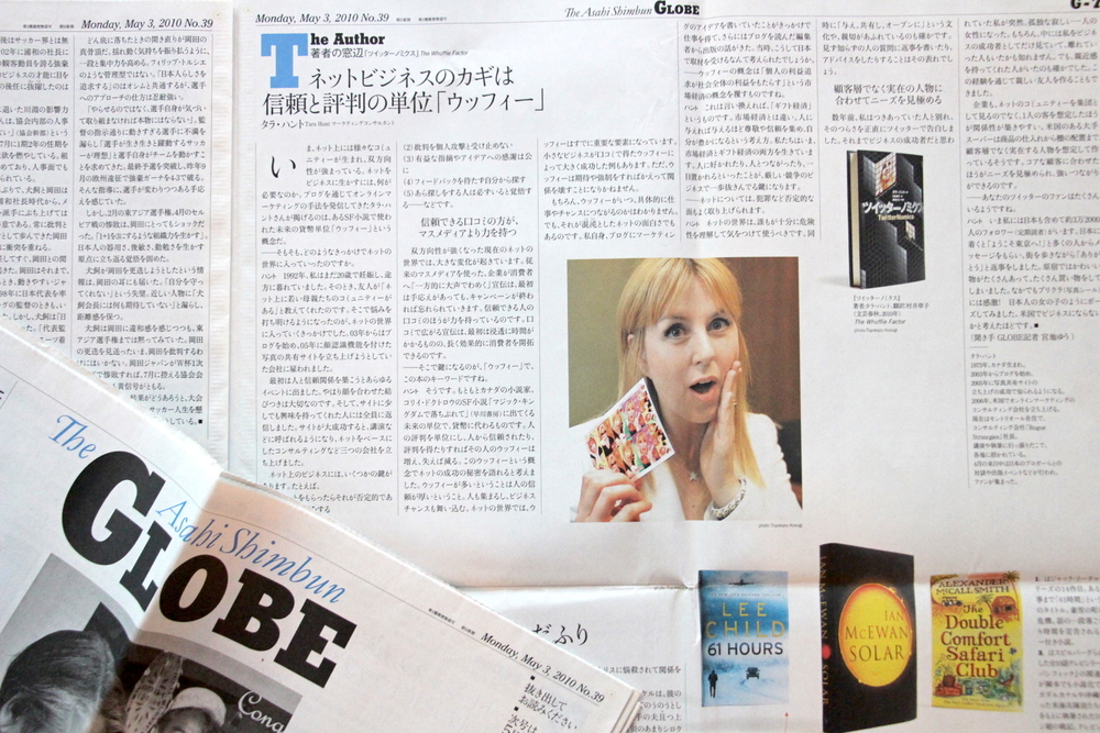 From my book tour in Japan in 2010. I was goofing around with the reporters, showing them my Puri Kura photos.