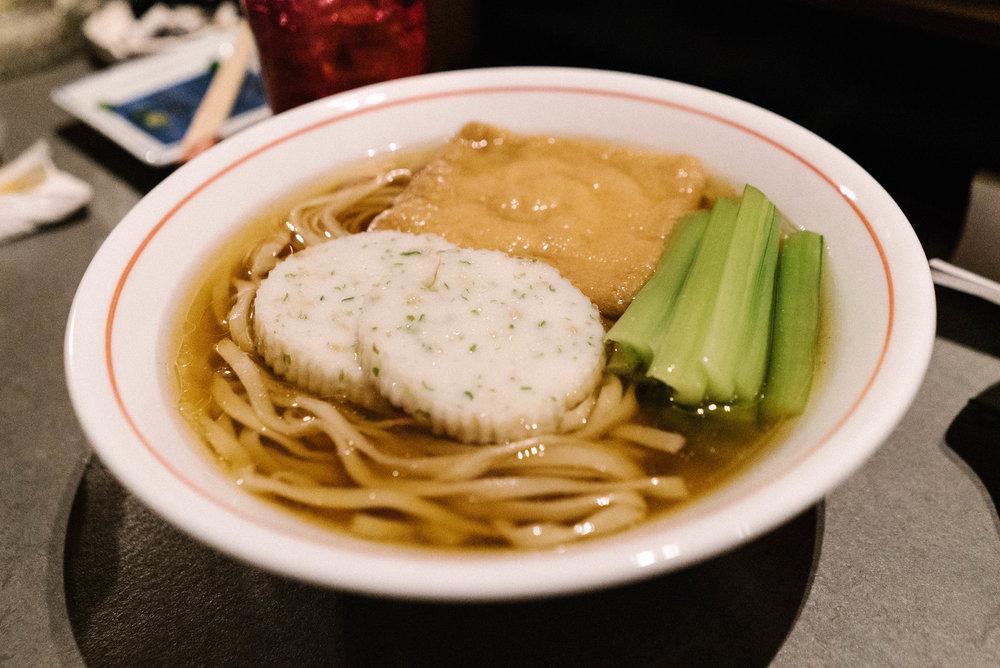 """""""AreH"""" Noodle bowl"""