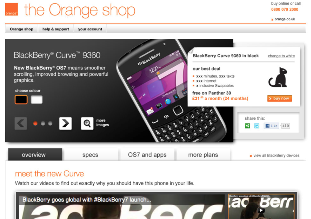Orange BB9360 UI