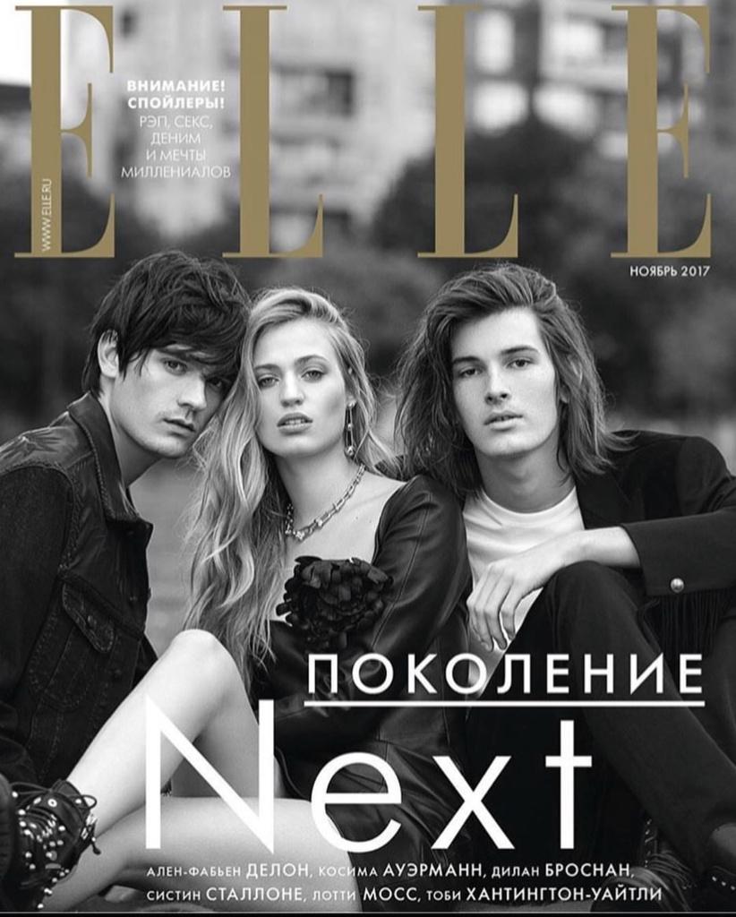 Nickie Rhodes Hill - Manicurist - Nail Technician - Elle Russia cover.jpg