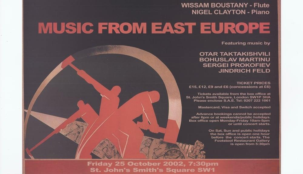 EastEuropePoster 1.jpg