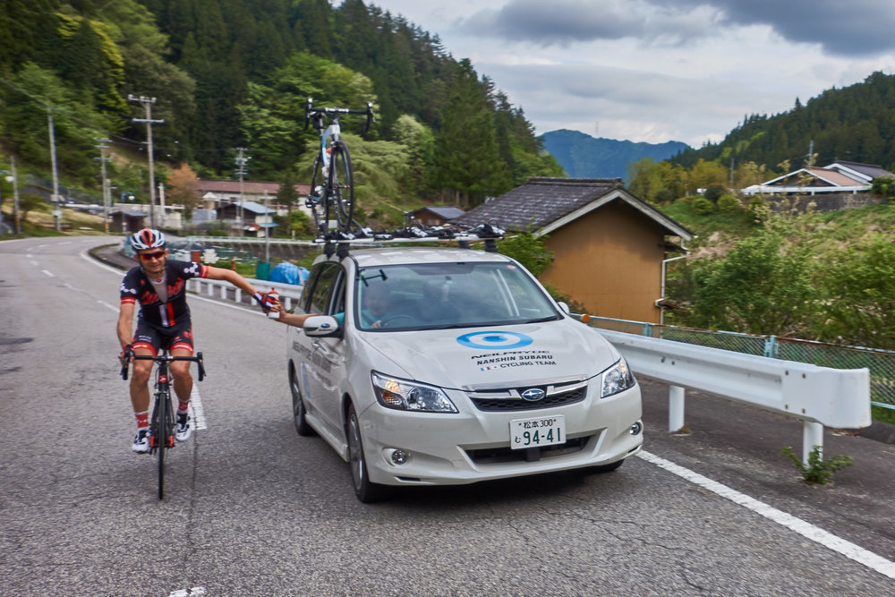 Japan-Cycling-DSC05208.jpg