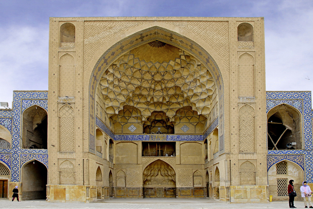 Isfahan.FridayMosque.jpeg