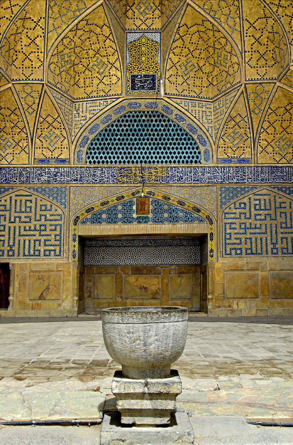 Iran Esfahan.Mosaics.jpg