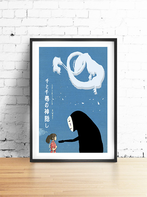 Spirited Away Alternative Poster by ArtHouseEditions