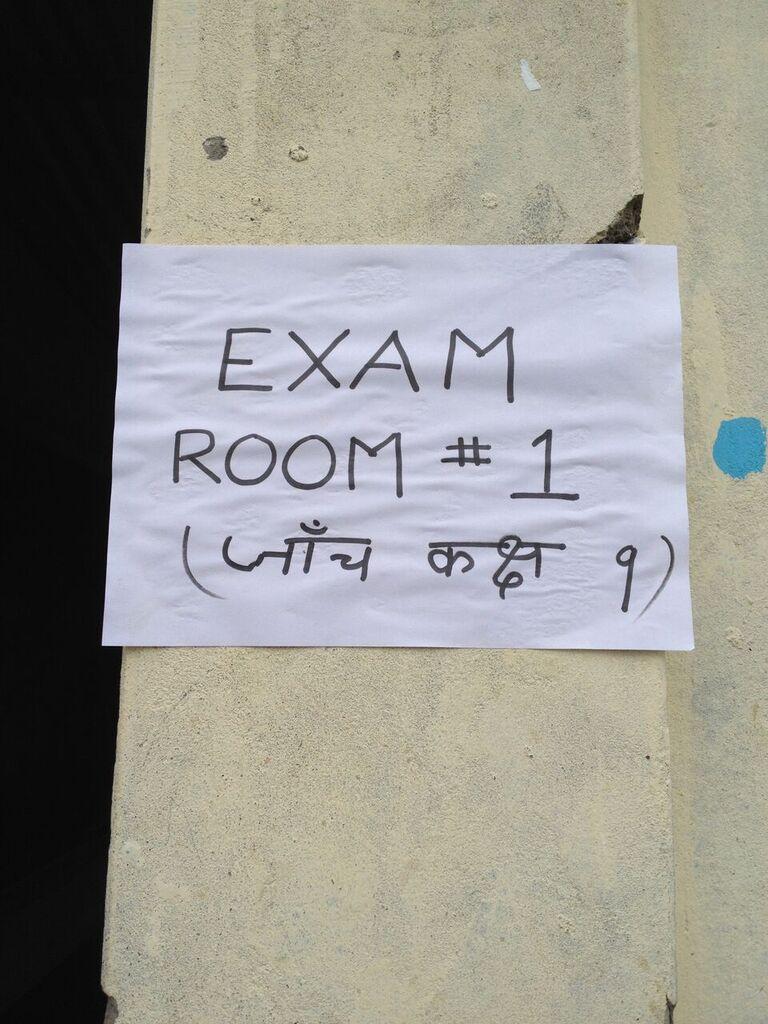 Exam Room #1.jpeg