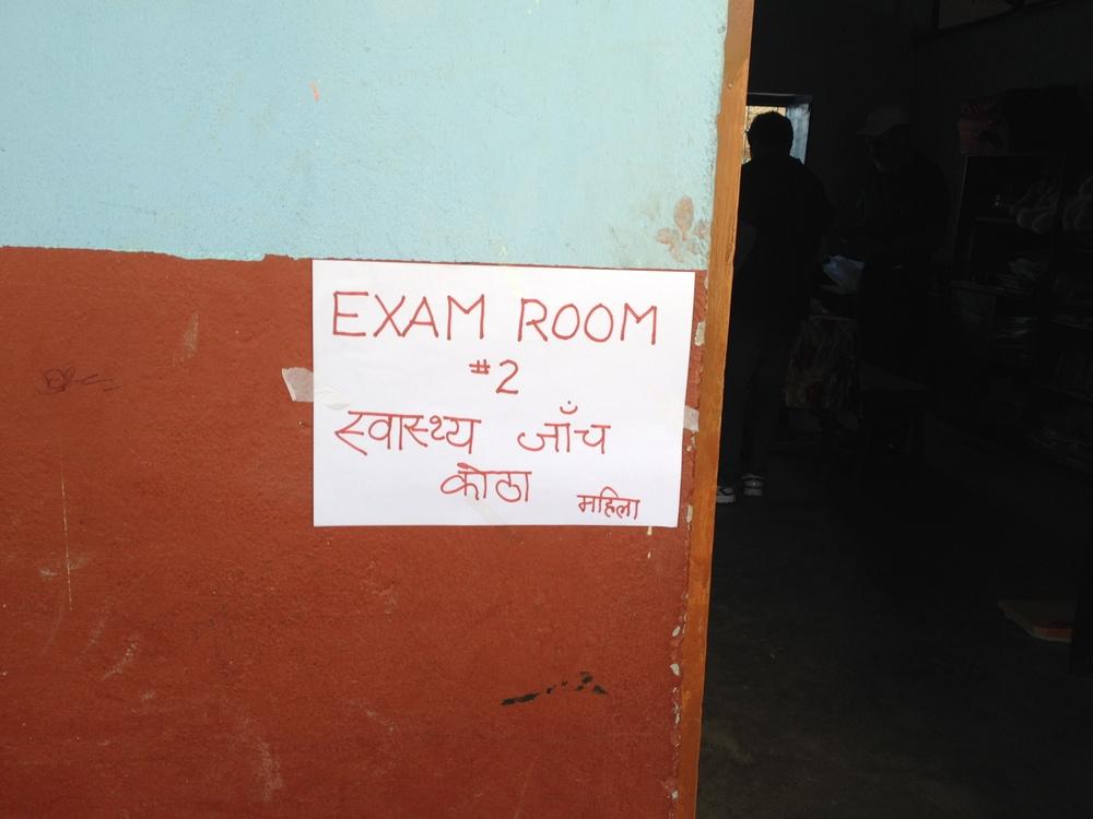 Exam Room 2.JPG