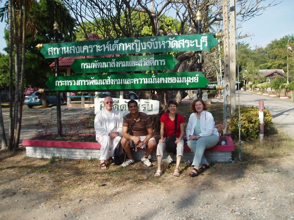Saraburi Sign 2.JPG