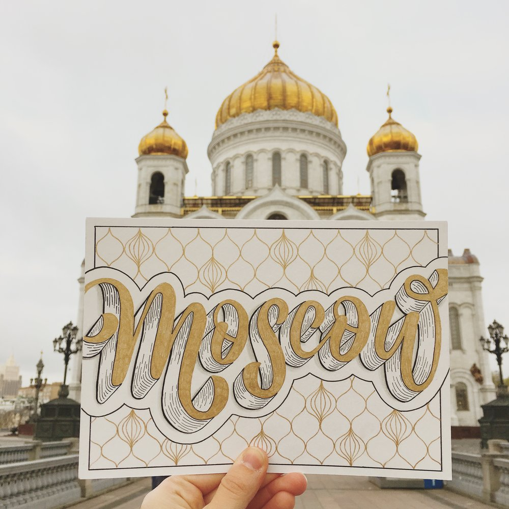 OlgaMuzician_Moscow.jpg