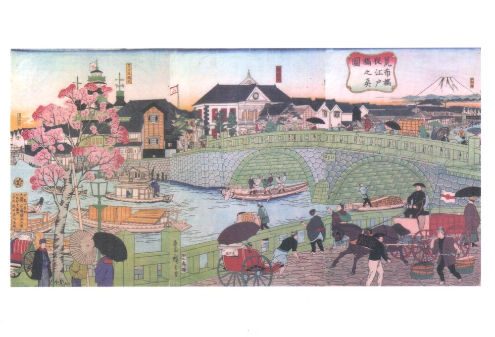Publisher: 日本 郵政博物館