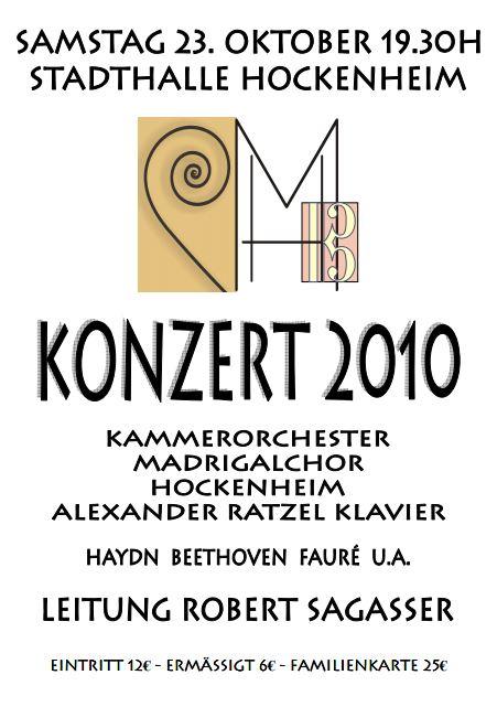 Hockenheim 2010.JPG
