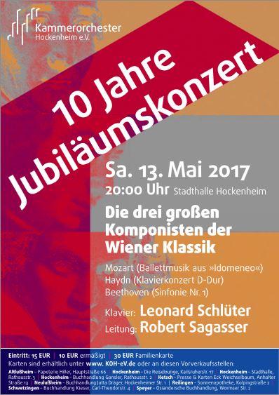 Hockenheim 2017.JPG