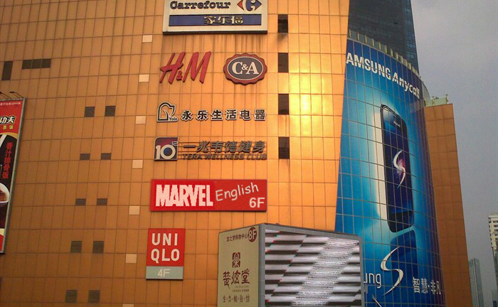 New Marvel English centers have been spotted in Changsha and Wuhan.