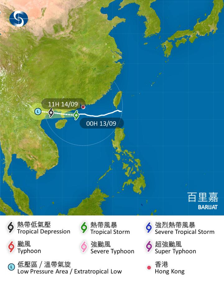typhoon 4.png
