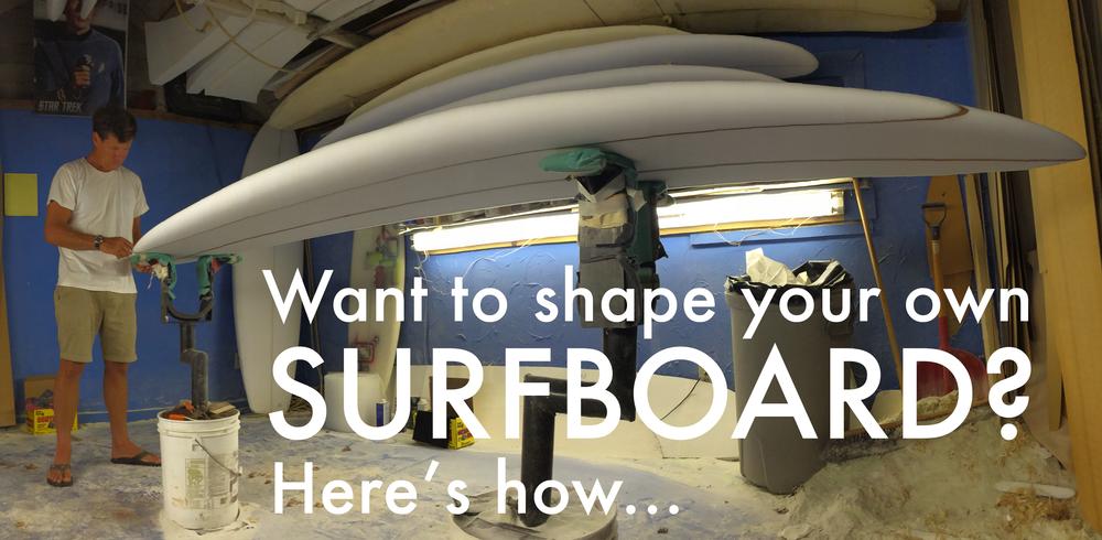 how-to-shape-a-surfboard.jpg