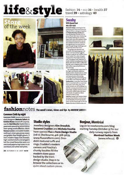NOW Magazine - October 2007 - flux + form gets a nod in the life & style section!