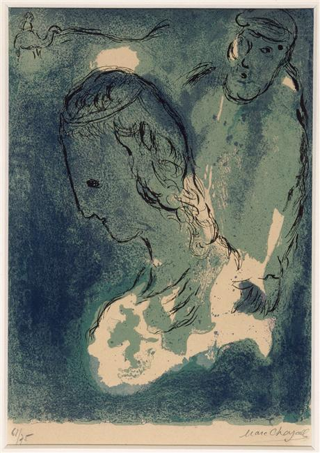 """Abraham and Sarah"" by Marc Chagall (1956)"