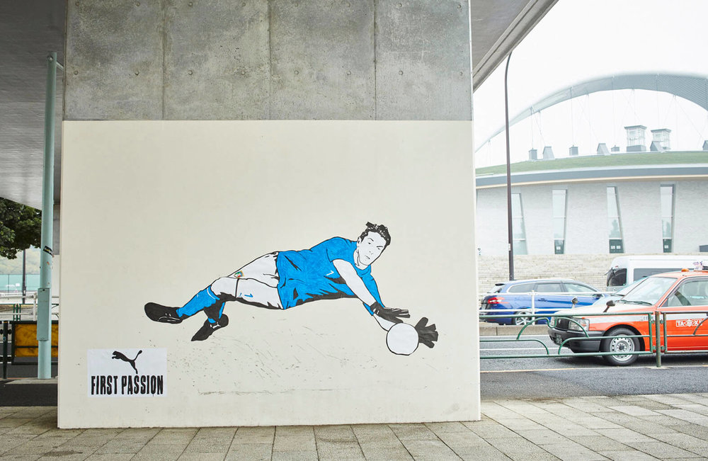 Buffon Mural Tokyo low.jpg
