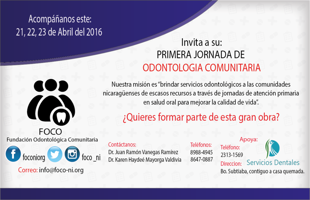 primerajornadaodontologica2016