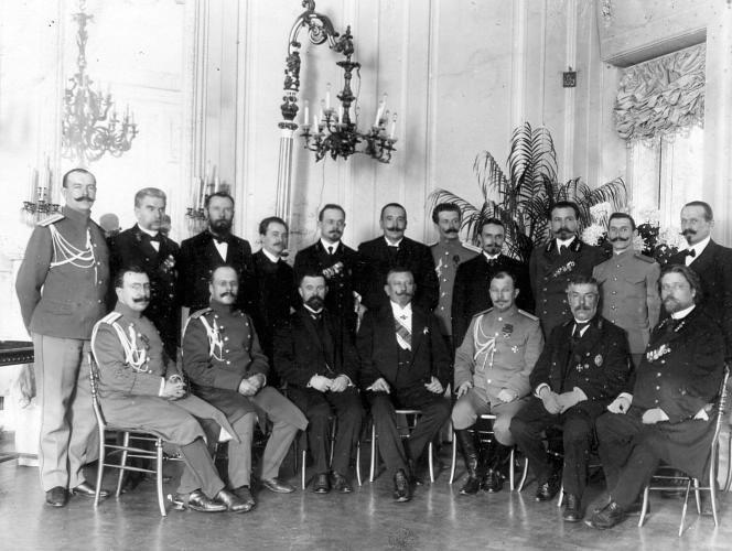 La Ochrana de San Petersburgo en 1905