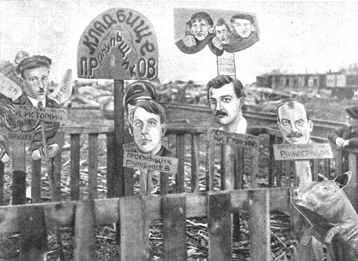 Aspecto del «cementerio de vagos» de Leningrado