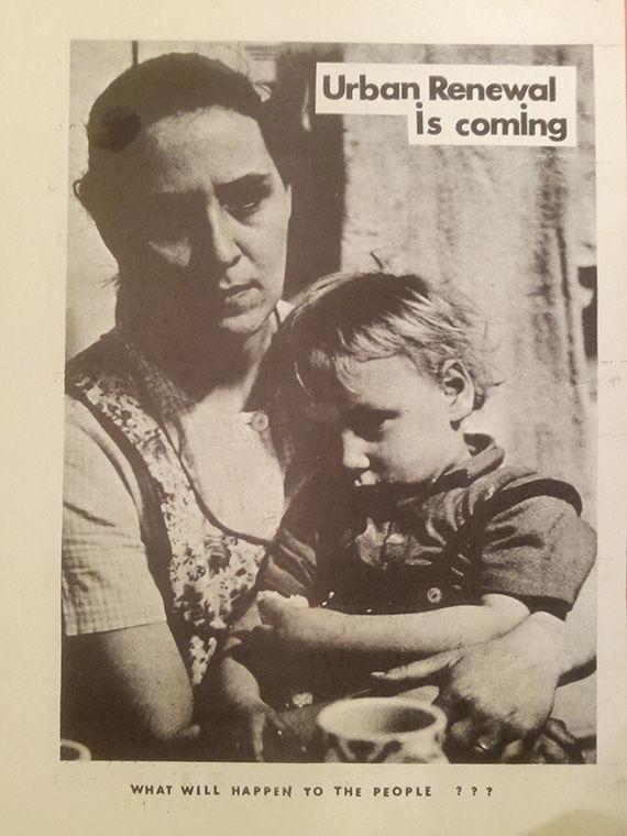 Cartel de publicado por JOIN, predecesor de los Jóvenes Patriotas