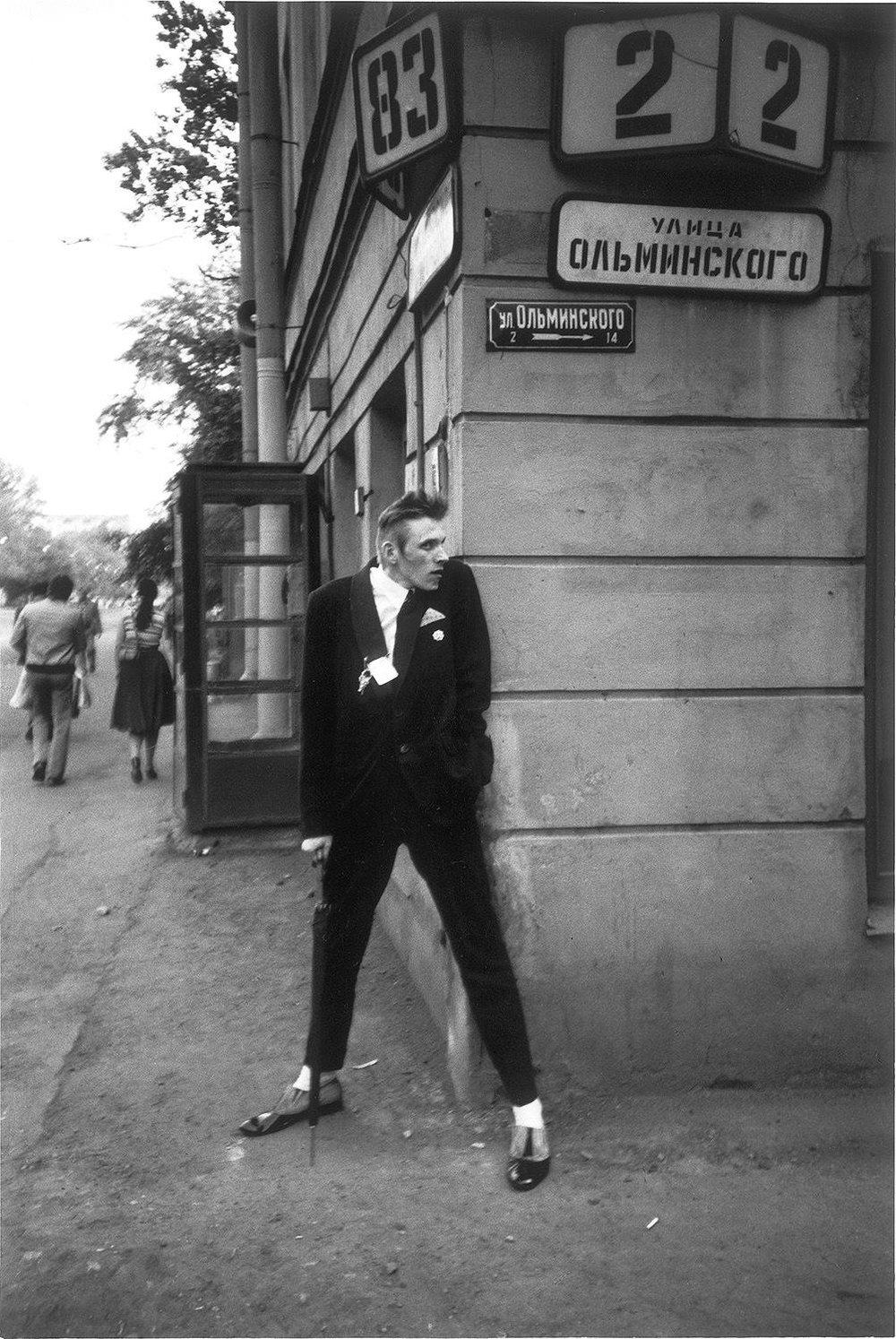 Joven neopunk en Moscú en 1986. Fotografía: Igor Mukhin