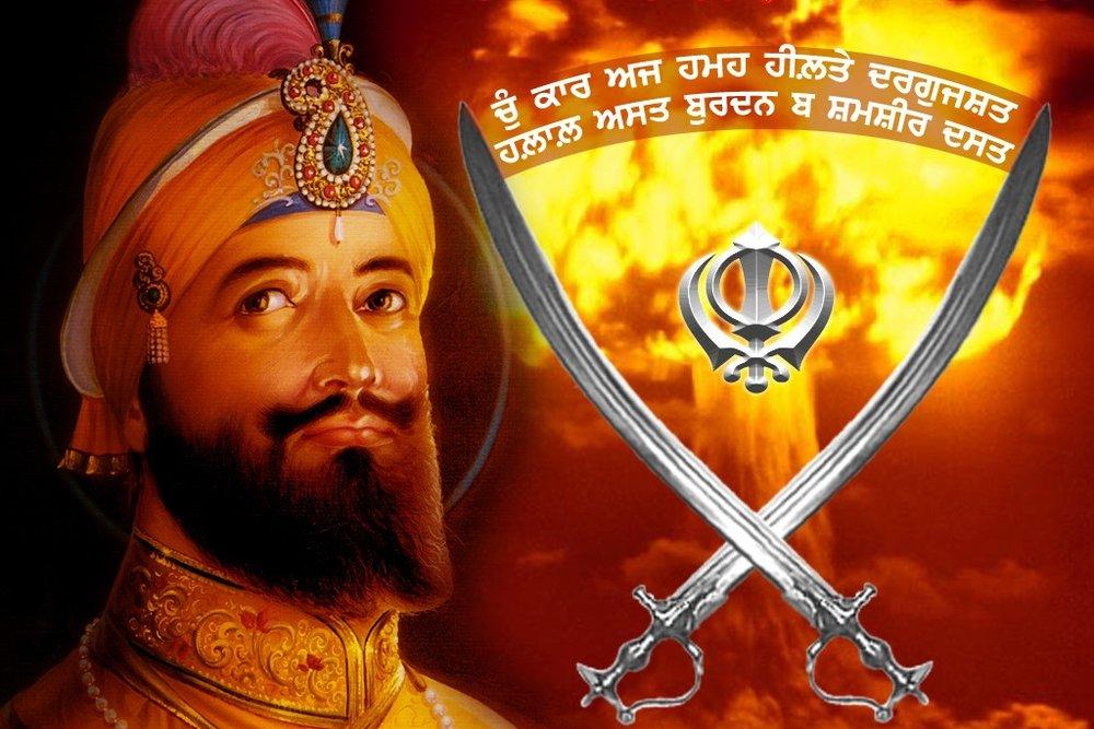 Retrato del gurú Nanak de los Sikh