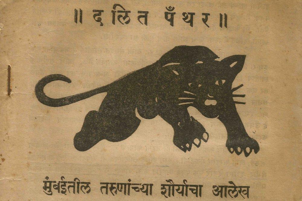 Logo del Dalit Black Panthers de la India