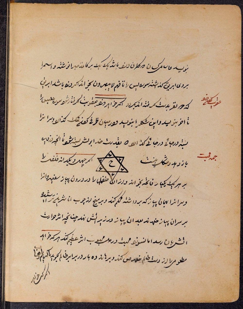 Demons-iran-24-1200x1530.jpg