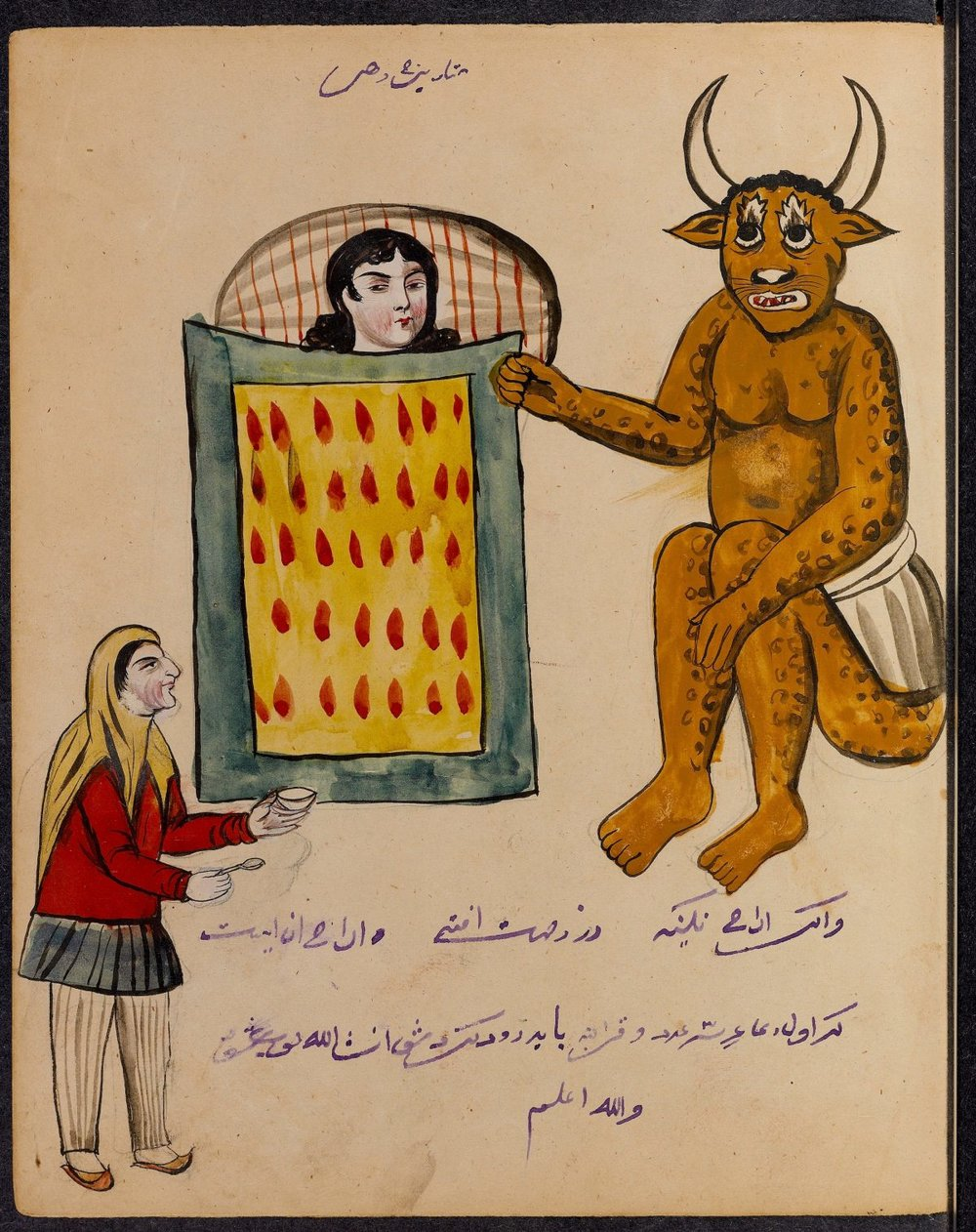 Demons-iran-9-1200x1514.jpg