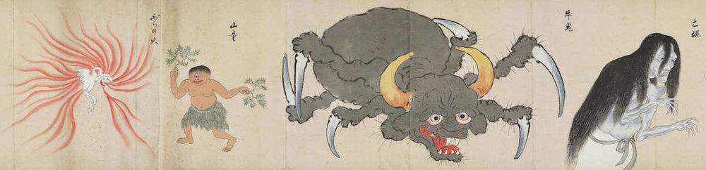 Bakemono_Zukushi-section-4.jpg