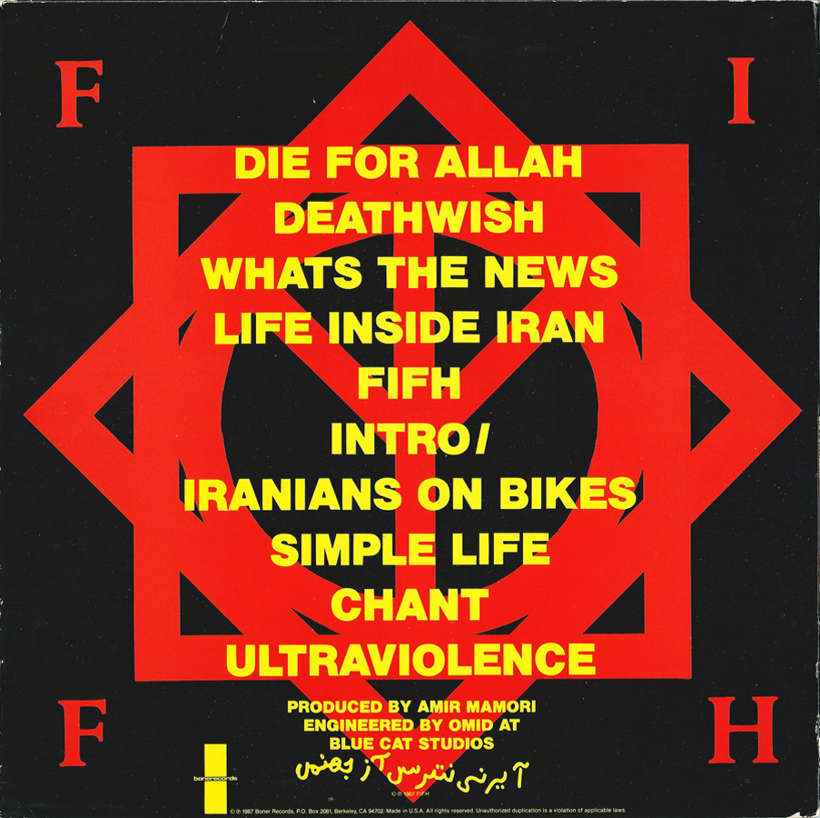 Fearless Iranians from Hell,  Die for Allah