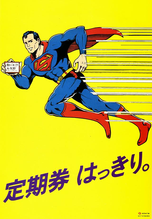 Muestra claramente tu billete (septiembre de 1976). Superman lo deja bien claro: muestra al personal tu billete con la suficiente claridad, evitando pasar corriendo.