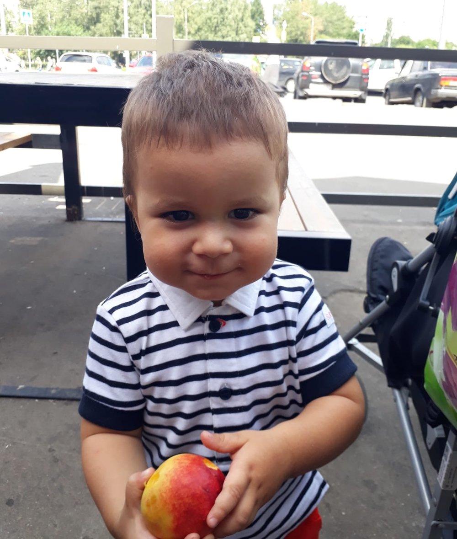 Archer and an apple