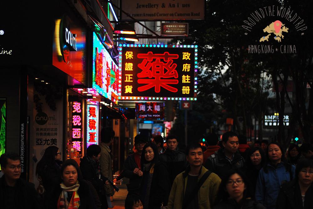 10-1-HongKong_02_1000.jpg