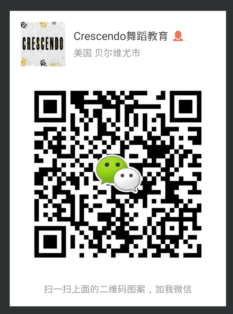 We're on WeChat - Add us! -