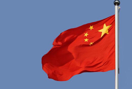 China-e1517288819475.jpg