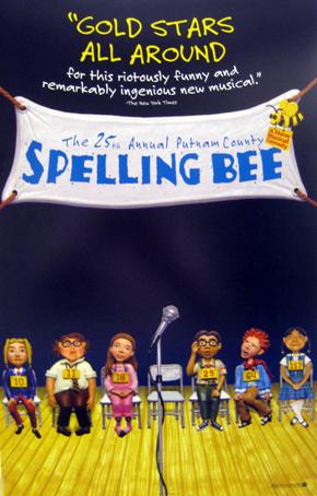 spellingbee poster.jpg
