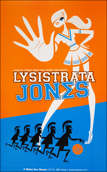 Lysistrata Jones Poster.jpeg