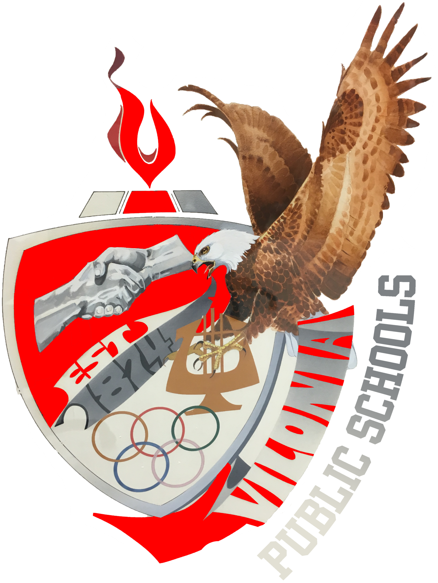 Fundraiser Information Vilonia School District