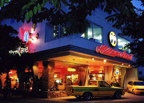 Moon-Cafe-4-487x350.jpg