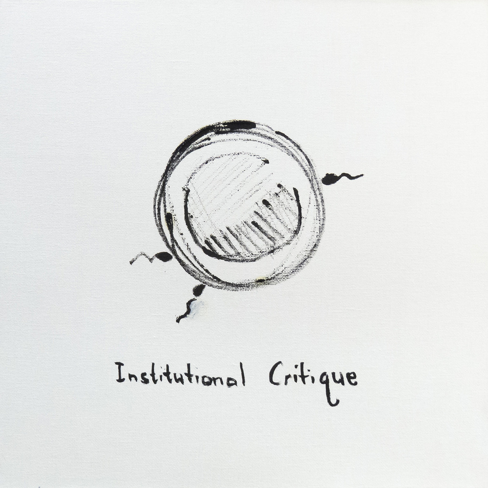Institutional Critique